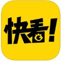 快看漫画 v5.62.1 iPhone版