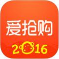 爱抢购 v5.8.6 iPhone版