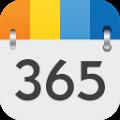 365日历-万年历 v7.3.1 安卓版