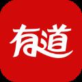 网易有道词典 v8.1.4 安卓版