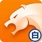 猎豹浏览器 v5.20.1 安卓版