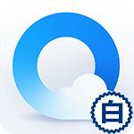 QQ浏览器 v10.0.2.6140 安卓版