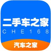 二手车之家 v7.8.4 iphone版