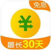 360借条 v1.8.11 iPhone版