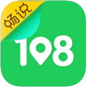 108社区 v4.16.2 iPhone版
