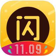 哎哟有型(原闪电降价) v3.4.3 iPhone版