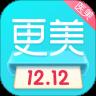 更美 v7.19.1 安卓版