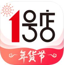 1号店 v6.4.0 iphone版