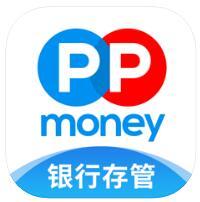 PPmoney理财 v9.5.7 iPhone版