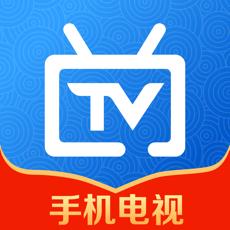 电视家 v1.6.5 iPhone版