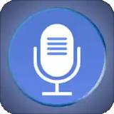 精品录音机 v2.8.6安卓版
