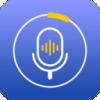 录音王 v1.1.8安卓版