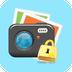 暗箱加密相册 v21.2.8安卓版