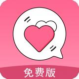 恋爱轻语话术 v1.0.0安卓版