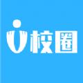 U校圈 v1.0.5安卓版