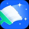 飞快清理大师软件 v1.0 安卓版