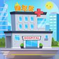 萌趣医院华为版