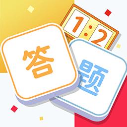奥运答题奥运知识竞赛 v1.0.0 安卓版