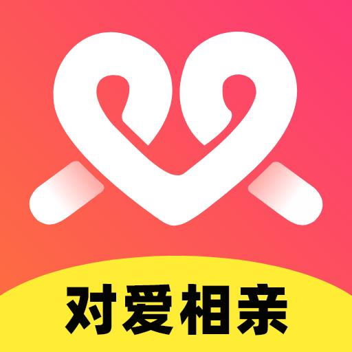 对爱相亲 v1.0.1 安卓版