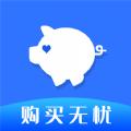 贪心猪 v1.0.0安卓版