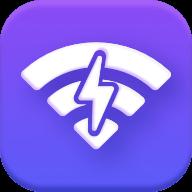 WiFi连连快 v1.0.3656 安卓版