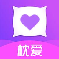 枕爱 v1.0.1 安卓版