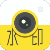 水印时间相机 v1.0.0安卓版