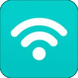 称心WiFi管家 v1.4.0安卓版