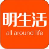 明生活 v5.2.0安卓版