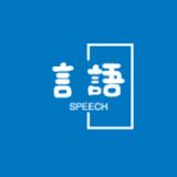 言语录书 v2.1.3安卓版