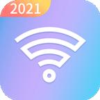 省心wifi助手 v1.0.0安卓版
