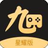 九四玩游戏 v3.0.21813安卓版