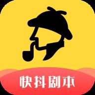 人人短视频剧本 v1.0.3 安卓版
