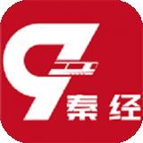 秦经司机 v1.0.0安卓版