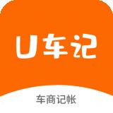 U车记 v4.0安卓版