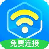 WiFi云助手 v1.8.2安卓版
