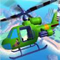直升机枪手最新版