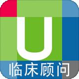 UpToDate v3.30.1安卓版