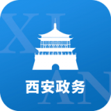 i 西安 v2.0.1安卓版