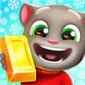 汤姆猫跑酷苹果刷金条v2.0.0.1