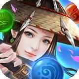 武林消消乐安卓版V1.0