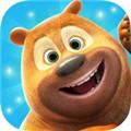 我的熊大熊二安卓版v1.5