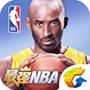 最强NBA iPhone版v1.4.151