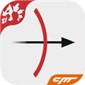 弓箭手大作战手游ios版v1.1.0