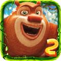熊出没之小猴快跑iPhone版v1.0