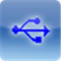 U盘检测器软件绿色版v5.0.0.1