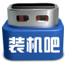 装机吧一键重装系统官方版v11.5.44.1230