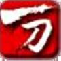 一刀插件免费版vv19.4