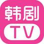 韩剧TV电脑版v3.1.5