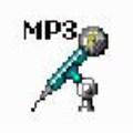 超级MP3录音机破解版v2.0.13.1